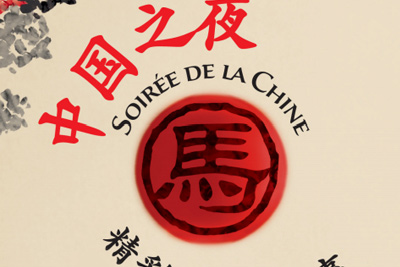 soiree de la chine