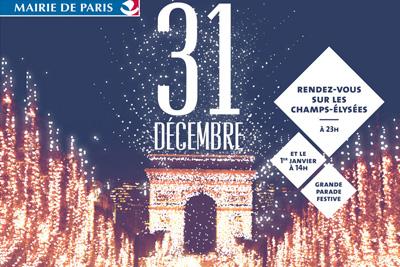 R veillon gratuit sur les champs elys es avec illumination de l 39 arc de t - Reveillon nouvel an paris ...