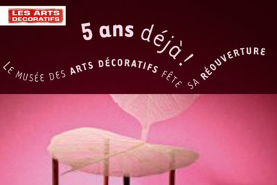 5ans anniversaire musee art